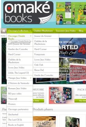 omakebooks